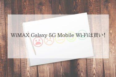 WiMAX Galaxy 5G Mobile Wi-Fi